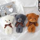 Classic Cute Bear Plush Creative Gifts (Set of 12)