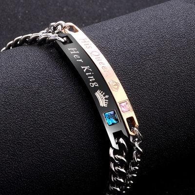 Bride Gifts - Elegant Alloy Bracelet
