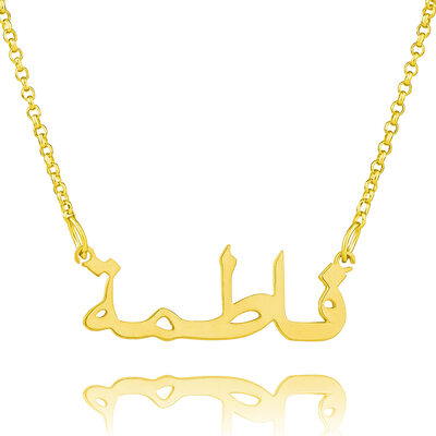 [Free Shipping]Custom 18k Gold Plated Silver Name Necklace Arabic Necklace - Birthday Gifts (288219230)
